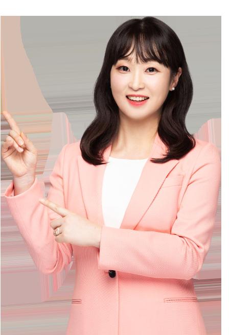 김유미노무사