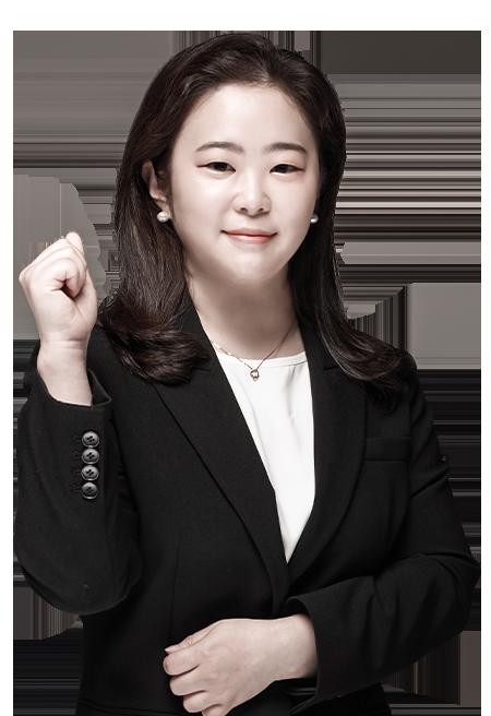 김희향 노무사